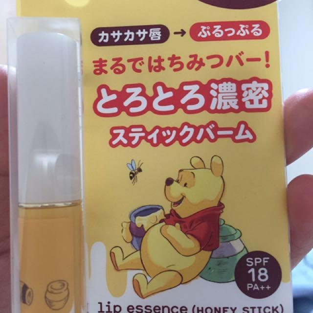 New! Winnie The Pooh Lip Balm