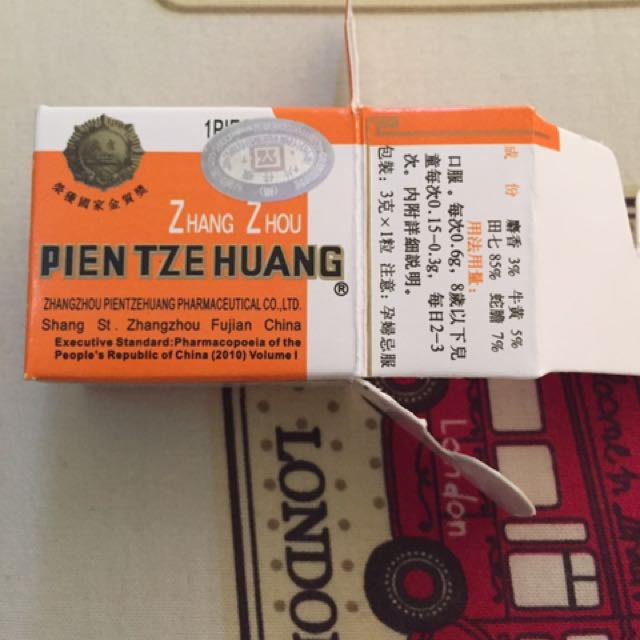 Pien Tze Huang ...