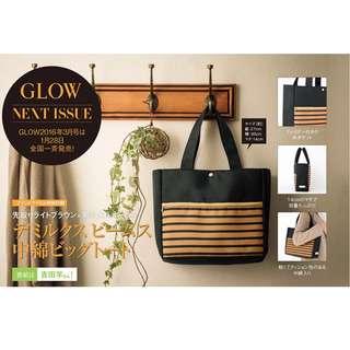日本雜誌 GLOW 附贈Demi-Luxe BEAMS鋪棉大型托特包 單肩包 手提包 手提袋 購物袋