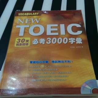 NEW TOEIC 必考3000字彙《30天完全記憶》