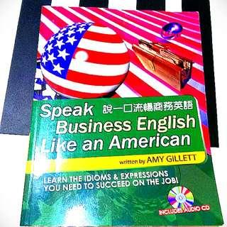 💼含運👄說一口流暢商務英語Speak Business English Like An American#好書交換看#我有課本要賣