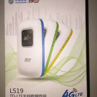 3G / 4G TD-LTE Router 移動