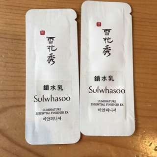 雪花秀美顏修容亮潤露Sample X 2 Sulwhasoo Luminature Essential Finisher EX