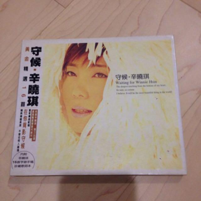 1999年 滾石 初回限定黃金盤 辛曉琪 守候 精選16首 黃金版/附手寫稿歌詞本