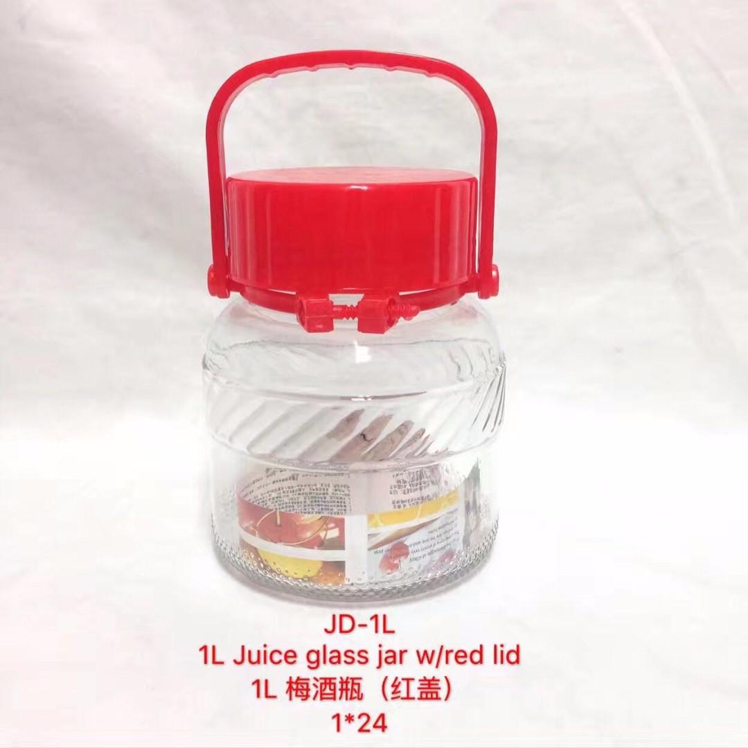 1L 8L and 19L Glass Jars (Good for Kombucha)