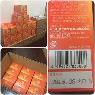 日本代購 大塚美C凍-綜合莓口味 /芒果口味