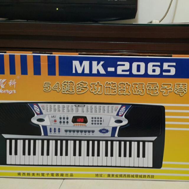 全新未拆 54鍵電子琴