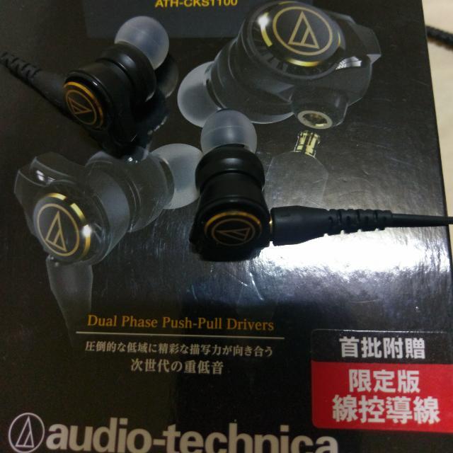 鐵三角cks1100高級入耳式耳機