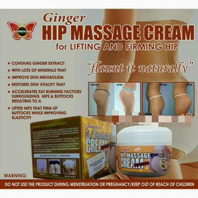 Hip Cream