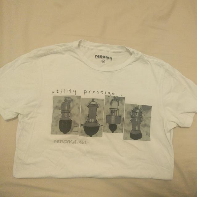 Men's T Shirt (Make Me An Offer!)