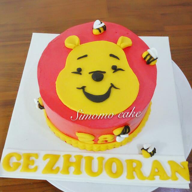 Winnie The Pooh Birthday Cake Singapore