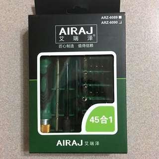 45合1 螺絲起子手工具組 ARZ-6090