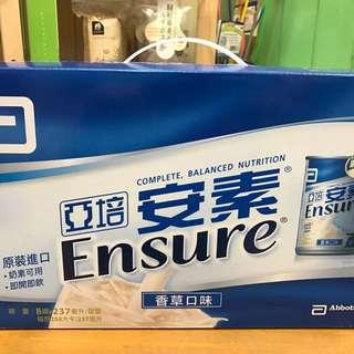 亞培安素 香草口味 8入禮盒