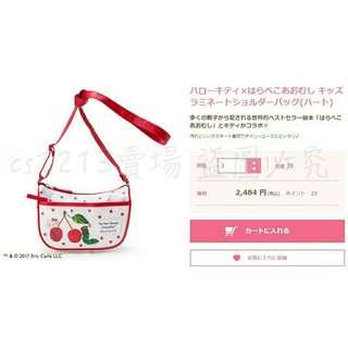 日本隨匯率降💰5/15早上收單Hello Kitty x 好餓的毛毛蟲 斜背包《白.紅點》