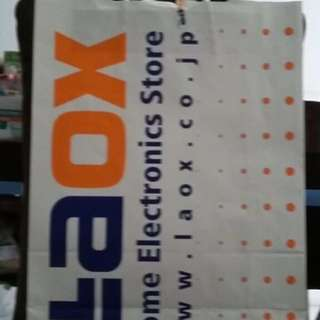 Japan Electronic Dept Store (large)