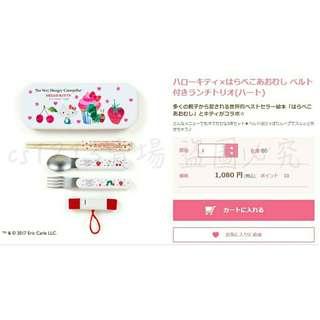 日本隨匯率降💰5/15早上收單Hello Kitty x 好餓的毛毛蟲 日製餐具組《白.草莓.蛋糕》附鬆緊帶