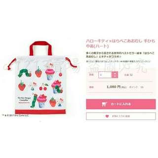 🚚 日本隨匯率降💰5/15早上收單Hello Kitty x 好餓的毛毛蟲 棉質束口提袋《白.草莓.蛋糕》