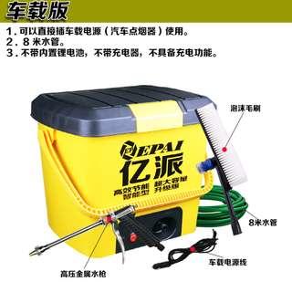 25L 高壓洗車器 汽車12v 電動 刷車器 載水 槍 清洗車機泵 洗車機 (部份地方可免費送到樓下)
