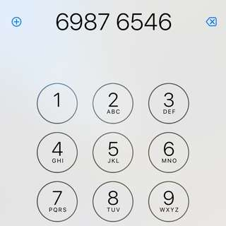 全新未用易記手提號碼6 987654 6