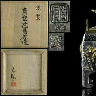 日本青鳳制純銀香爐