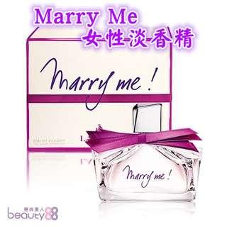 LANVIN Marry me 女性淡香精 75ml..... 免運宅配