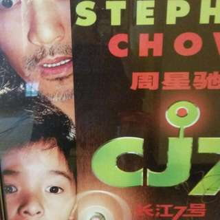 "👍Offer - STEPHEN CHOW SING CHI Autographed official CJ7 Movie Poster Mint In FRAME 27"" X 40"" - Not Kung Fu Hustle BLURAY DVD (Usual Rm 1999)"