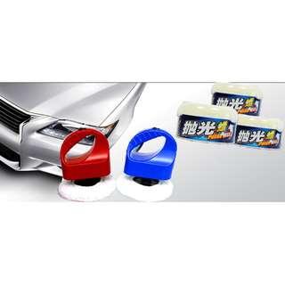 [汽車打蠟機+汽車拋光蠟] 手柄採用弧形設計,便於抓握,有效去除車身污漬,能有效處理漆面劃痕之餘,更能幫助提升光澤