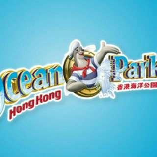 海洋公園門票