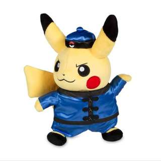 Around the World Kung Fu Pikachu Poké Plush