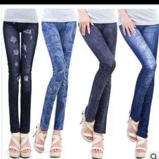 False Jeans