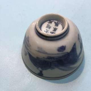 A Ming Blue & White Pocelain Tea Cup