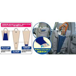 [家用/車用防水雨傘收納袋] 可容納3把雨傘,鈕扣折疊調節長度,可放3把不同長度雨傘,底部設有去水孔,能直接將雨水排出,可掛在家居、汽車及手提雨袋使用