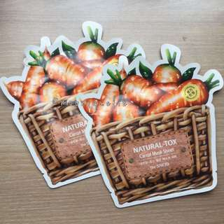 The Saem - Natural Carrot Mask Sheet