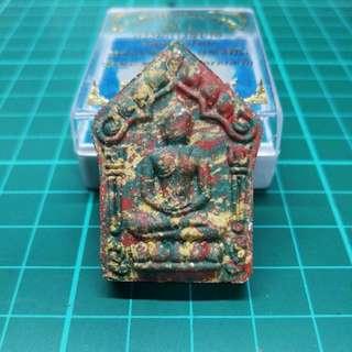 Phra Khun Paen Song Na (2 Sided)