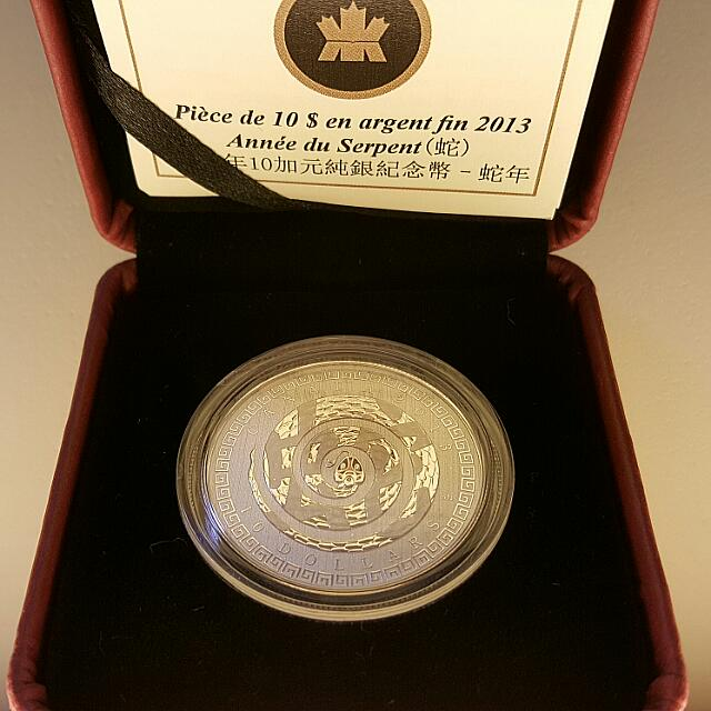 2013 Year Of The Snake Canadian 99.99% Silver Coin. Face Value $10 CAD