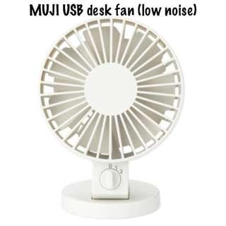 MUJI USB DESK FAN (LOW NOISE) reduced price