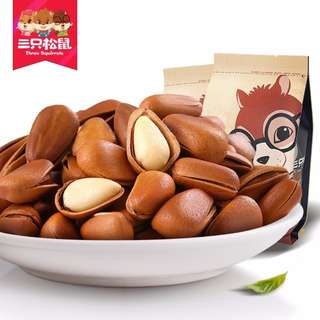 Three Squirrels Open Pine Nut - 218g (三只松鼠 开口松子)