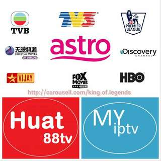 Astro Channels  Malay And Chinese (Myiptv / 88tv ) Premium Subscription for Android (TV 1 / 2/  3 /  astro Ria / Malaysia astro / iptv / android box  / tv box )