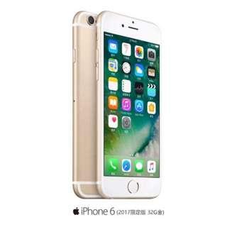 I PHONE6 (2017年限定版,32G,金色)