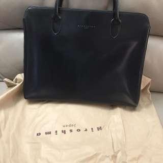 Hiroshima Japan Laptop Bag
