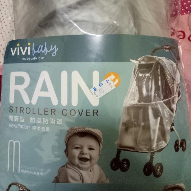 開窗式防風防雨車罩