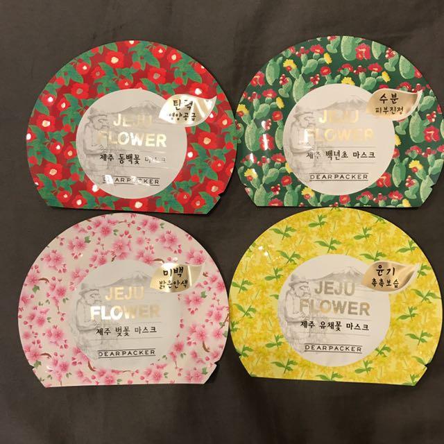 韓國 華麗包裝面膜