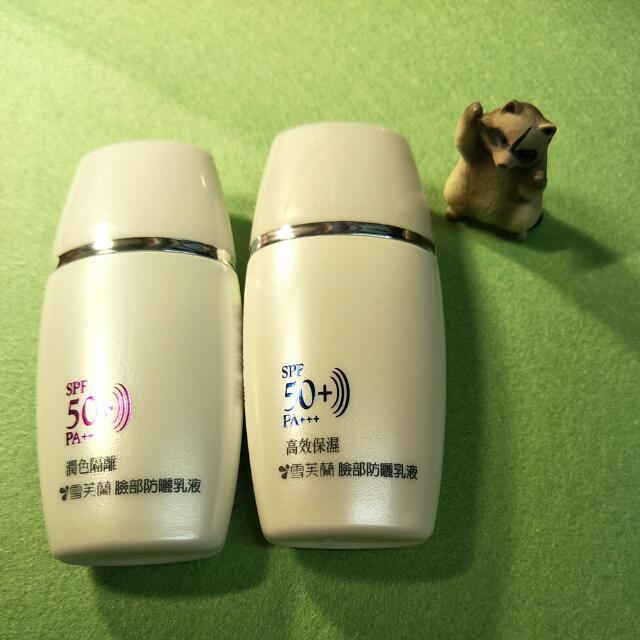 🍎雪芙蘭 防曬乳 #兩百元彩妝出清