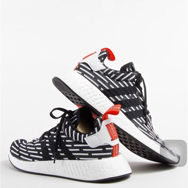 Adidas NMD R2 PK BB2951, Men's Fashion