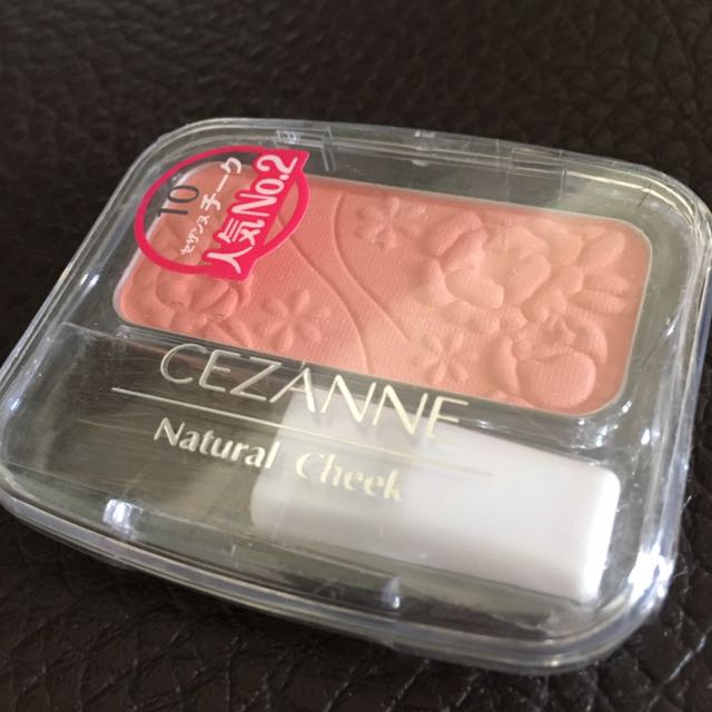 Cezanne腮紅
