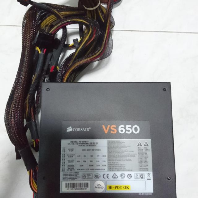 Corsair Vs 650 Psu