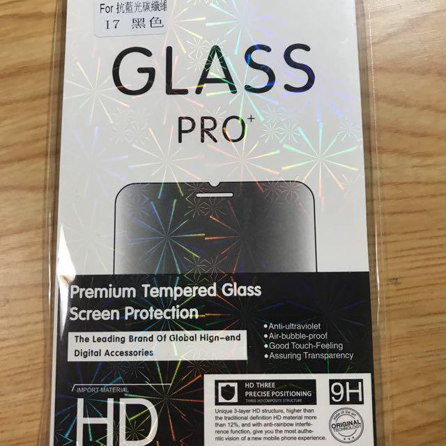 Iphone7 抗藍光碳纖維保護貼