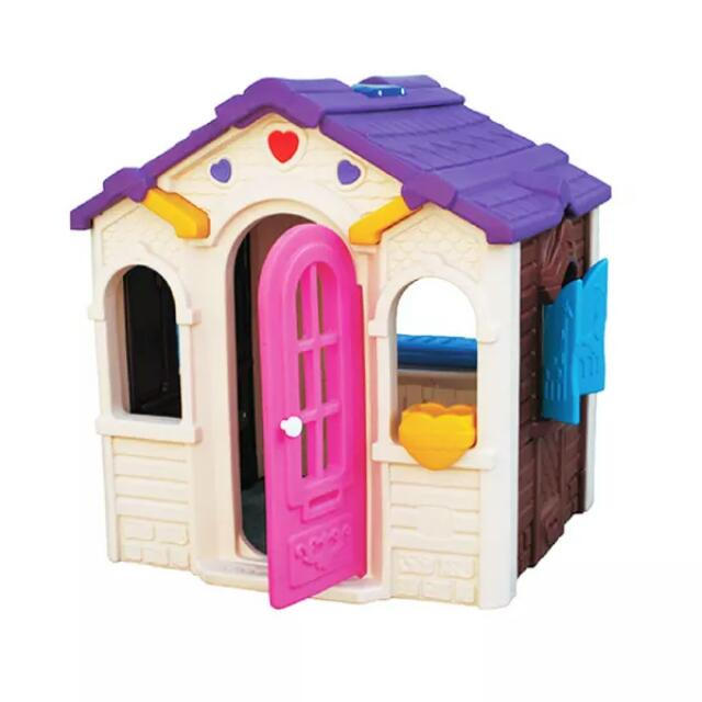Play House Qitele