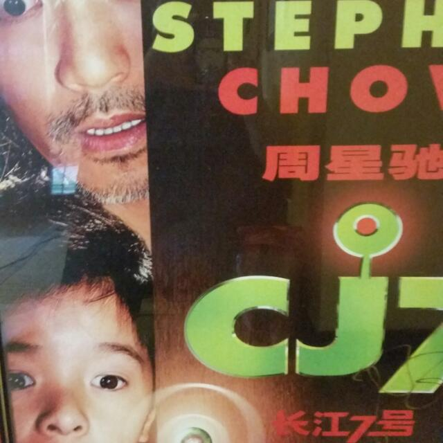 """👍Offer - STEPHEN CHOW SING CHI Autographed official CJ7 Movie Poster Mint In FRAME 27"""" X 40"""" - Not Kung Fu Hustle BLURAY DVD (Usual Rm 1999)"""