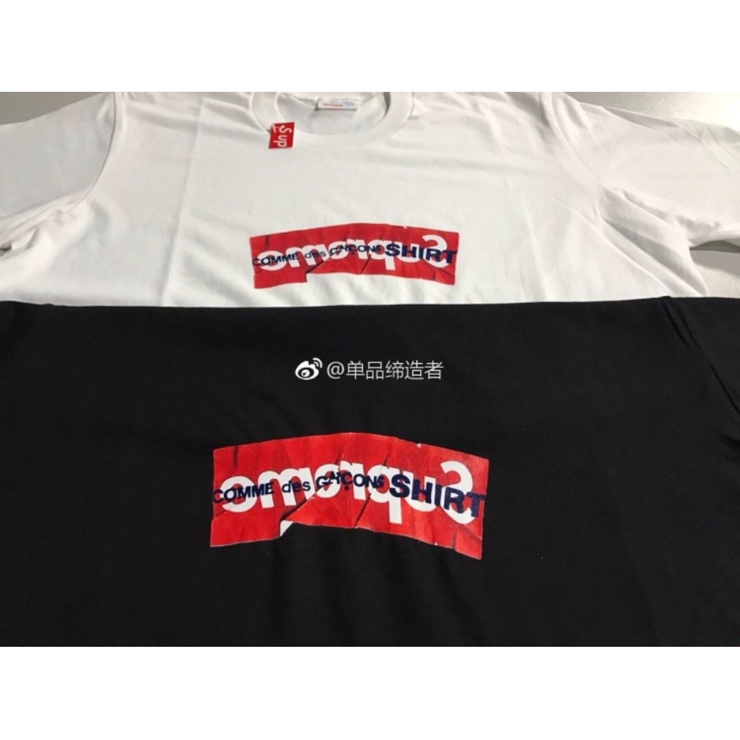 Supreme X Comme Des Garcons T Shirt Mens Fashion Clothes On Carousell